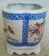 Oriental China Vintage ceramic vase pen holder