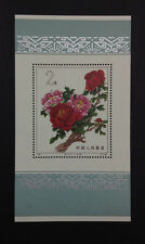 MOMEN: CHINA PRC STAMPS #781 PEONIES 1964 SHEET MINT OG NH $ LOT #2869