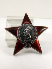 SOVIET RUSSIAN USSR MEDAL ORDER OF THE RED STAR LOW NUMBER 16599 SILVER NUT