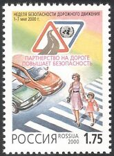 Russia 2000 Road Safety Campaign/Cars/Motors/Transport/Welfare 1v (n26785)