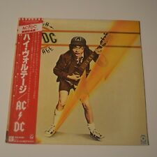 AC/DC - HIGH VOLTAGE -  JAPAN LP