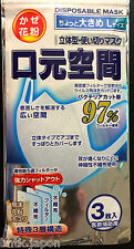 マスク Masque facial japonais (x3) LARGE SIZE Import direct Japon