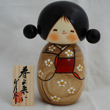 Japanese Kokeshi Doll - Authentic - Handmade in Japan - Haruyokoi / Spring Come