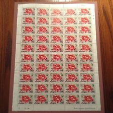 Antigua 1978 Hibiscus Rosa - Sinensis 25c full sheet of 50 stamps #027702 Unused