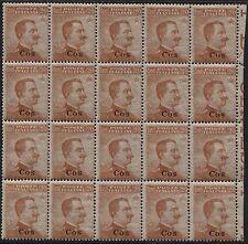 Colonie - Egeo COO - 1921/22 - cent.20 Michetti - n.11 - Blocco di 20 - MNH