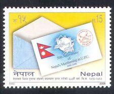 Nepal 2006 UPU/Statue/Postal History/Post/mail/Letter/Animation 1v (n38959)