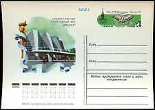 Russia 1980 Olympic Games Unused Stationery Card #C35560