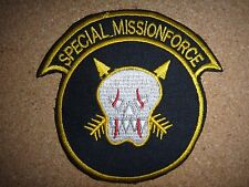 US 5th SFGrp Operational Detachment SFOD B-53 SPECIAL MISSION FORCE Patch