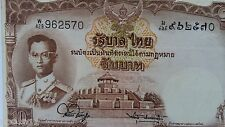 Thailand Old Currency Note 10 Thai Baht Year 1955 -Large, RARE, FINE & NICE Note