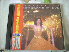 a941981  Paula Tsui  徐小鳳 Double Live VCD (NOT CD)