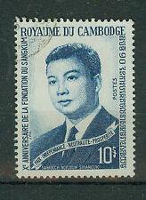 Briefmarken Kambodscha 1964 10 Jahre Sangkum Mi.Nr.183