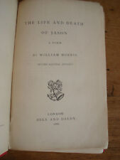 WILLIAM MORRIS.The Life and Death of Jason. A Poem. Second EDIT revised.1868.H/B