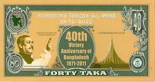 Bangladesh Commemorative Banknote with Folder
