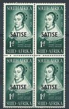 South Africa 1952 Sc# 120 Maria de la Quellerie overprinted SATISE block 4 MNH