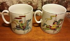 Lefton Boy & Girl Riding Carousel Horses Child's Cup set of 2, Vintage Porcelain