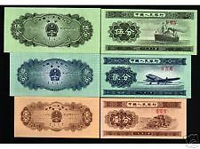 China 1953 1, 2, 5 Fen (=1,2, 5 cent) Banknotes (UNC)
