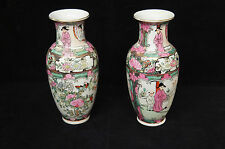 Pair of Antique Chinese Hongxian Mark Famille Rose Porcelain Vase Early Republic