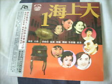 a941981 Bai Kwong Grace Chang Woo Ing Ing Chang Loo Lee Hsiang Lan Amy Ying 白光 周璇 李香蘭 吳鶯音 & Others 大上海 Volume 1 AQ CD