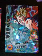 DRAGON BALL Z GT DBZ HEROES PART 8 CARD PRISM CARTE HG8-13 SR RARE DBH JAPAN **