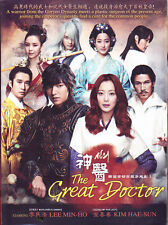 The Great Doctor / Faith Korean Drama DVD with Good English Subtitle