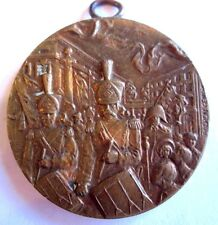 ANNEXATION FROM GENEVE TO SWITSERLAND MILITARY PARADE Bronze Medal 35 mm / N127