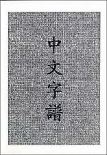 Chinese Characters : A Genealogy and Dictionary by Rick Harbaugh (Paperback)
