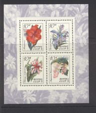 Russia 1971 Flowers/Orchid 4v m/s ref:n12079