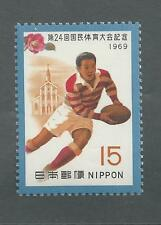 JAPAN # 1017 MNH RUGBY PLAYER CATHOLIC CHURCH