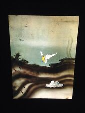 "Yves Tanguy ""4 O'clock"" Rare Vintage Glass 35mm French Surrealism Art Slide"