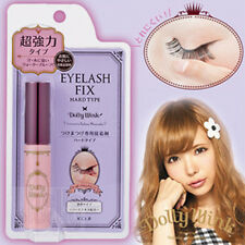 [KOJI DOLLY WINK] Eyelash Fix False Eyelash Adhesive Clear Glue (Hard Type)JAPAN