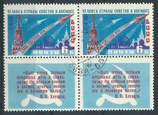 Russia 1961 Sc# 2464 Space Kremlin Roket Radar block 4 NH CTO