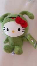 "SDCC 2013 Exclusive Hello Kitty Ugly Doll 7"" Plush - XO"