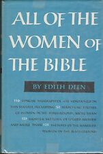 CATHOLIC BOOK   ALL OF THE WOMEN OF THE BIBLE   BY EDITH DEEN