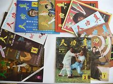 RARE - Lot of 12 Real Kung Fu magazines Chinese text 1976-1978