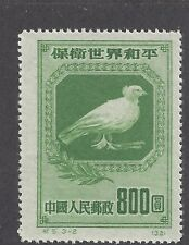 CHINA (PRC)  #58  MNGAI  - 1950