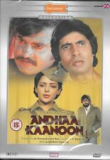ANDHAA KAANOON - NEW ENT ONE BOLLYWOOD DVD - FREE POST