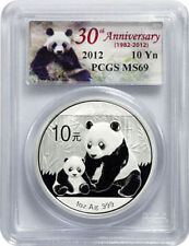 Chinese Panda 2012 1 oz .999 Silver Coin - PCGS MS69 30th Anniversary Label