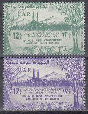 Syrien Syria UAR 1958 ** Mi.V33/34 Wirtschaftskonferenz Ansicht View Damaskus
