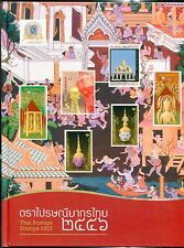 THAILAND POSTAGE STAMPS 2013 YEAR BOOK HARDCOVER BOOK STAMPS