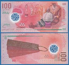 Maldives 100 Rufiyaa P New 2015 (2016) Polymer UNC Low Shipping! Combine FREE!