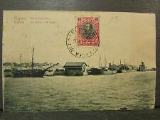 cpa bulgarie bapha varna le port le quai
