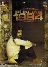 PUNJAB 1984 - ORIGINAL BOLLYWOOD PUNJABI DVD - FREE POST