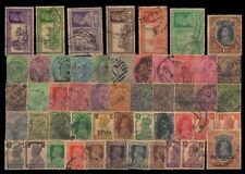 India British Period Stamps-50 Different-East India, Queen Victoria-Pre1947 Only