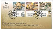 ISRAEL 2016 - JEWISH NEW YEAR FESTIVALS - YOM KIPPUR - 3 STAMPS WITH TABS - FDC