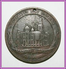 Vintage Masonic Free Mason Token Coin Bay City Temple Destroyed By Fire Michigan