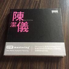 陈洁仪 Best of Kit chan 砖石系列 Diamond series  2cd 马来西亚版 w/obi