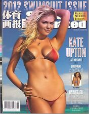 "SI CHINA - 2012 KATE UPTON - ALEX MORGAN - ""Sports Illustrated"" SWIMSUIT COVER"