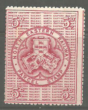5D NORTH EASTERN RAILWAY PARCEL STAMP MINT