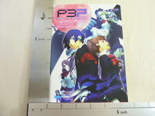 PERSONA 3 PORTABLE P3P Official Game Guide Book Japanese PSP EB1655*