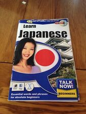Talk Now! Learn Japanese: Essential Words and Phrases for Absolute Beginners by
